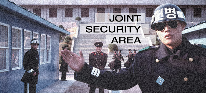 Joint Security Area © REM